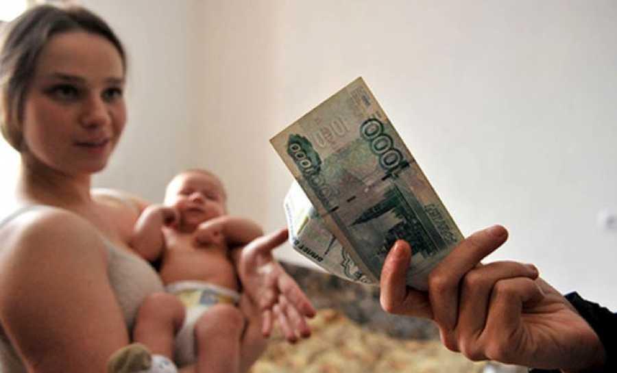 сокращение алиментов при рождении второго ребенка в другой семье знавал перемены