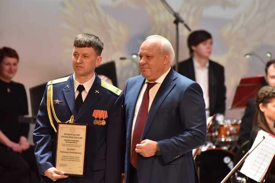 Поздравление министра культуры Хакасии с Днём защитника Отечества
