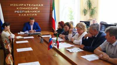 На выборах депутатов хакасского парламента заверены списки трех партий