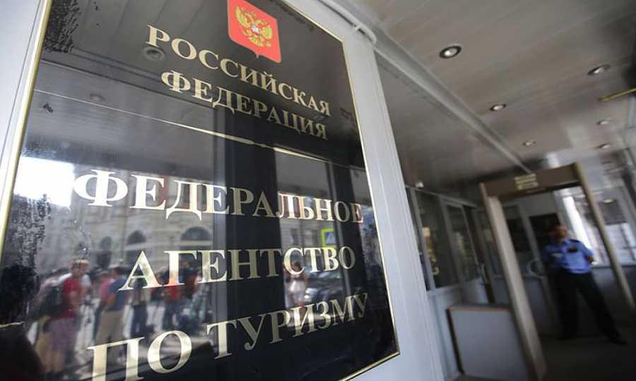 Các hãng lữ hành Nga ngừng bán tour du lịch tới Trung Quốc